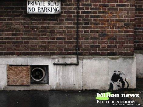 Уличный арт (18 фото)