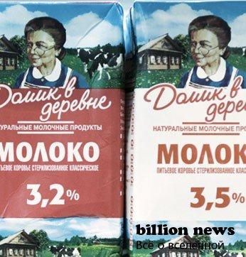 Самые популярные российские бренды (10 фото)