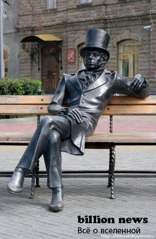 10 самых интересных фактов о Пушкине