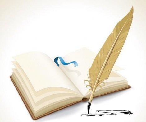 Стать автором