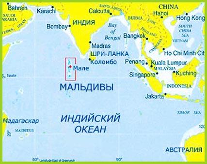 10 самых маленьких государств планеты