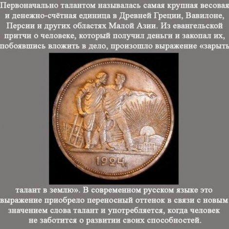 Интересные факты о России (27 фактов)