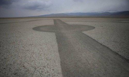 Загадочный двухкилометровый рисунок появился в Центральном Китае (3 фото)