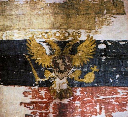 Старейший российский флаг