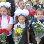 Сценки и представления для первого сентября в школе