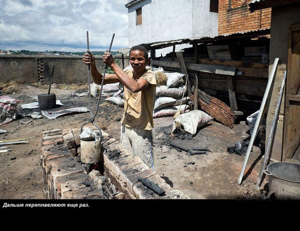 Кастрюльный завод на Мадагаскаре (21 фото)