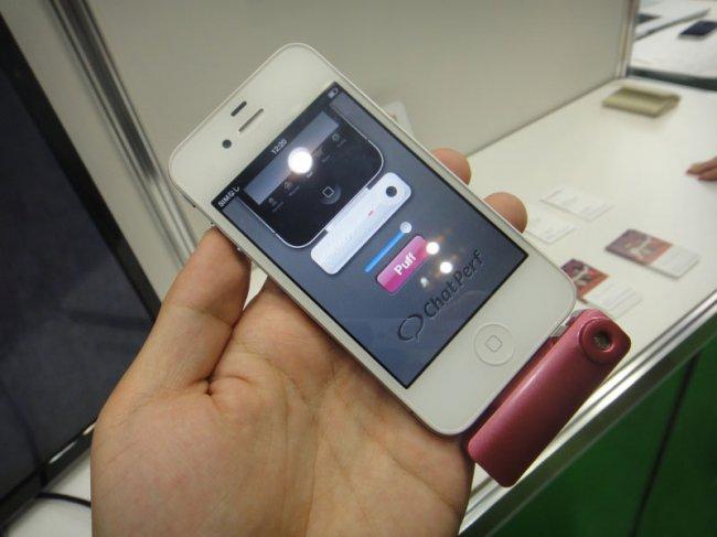 ChatPerf – дополнение к iPhone для передачи запахов (5 фото)