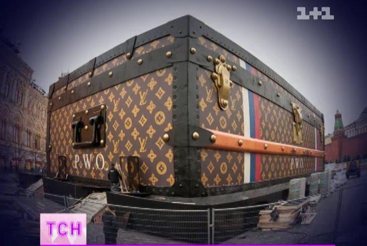 Чемодан Louis Vuitton с Красной площади уберут