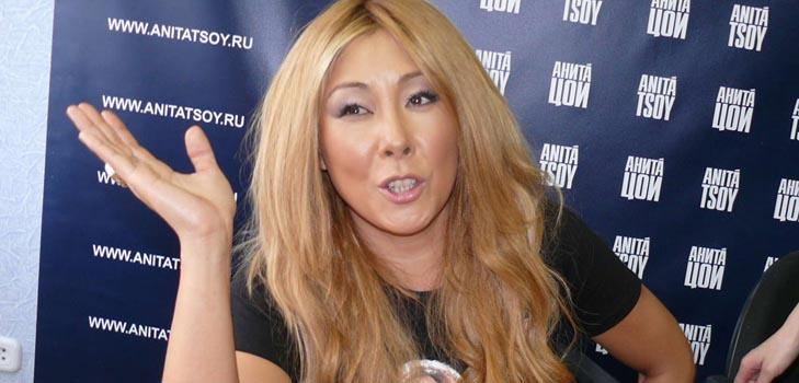 Анита Цой показала поклонникам новый снимок без косметики