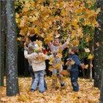 Осенние школьные каникулы: как провести?