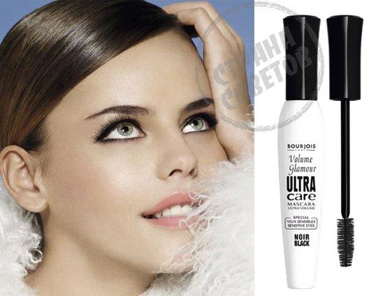 Bourjois Volume Glamour Ultra Care объемная тушь для чувствительных глаз