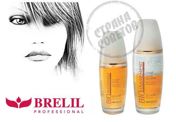 Brelil Bio Traitement Cristalli Liquidi жидкие кристаллы