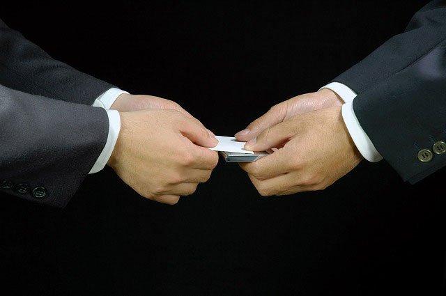 Деловые встречи с иностранными партнерами