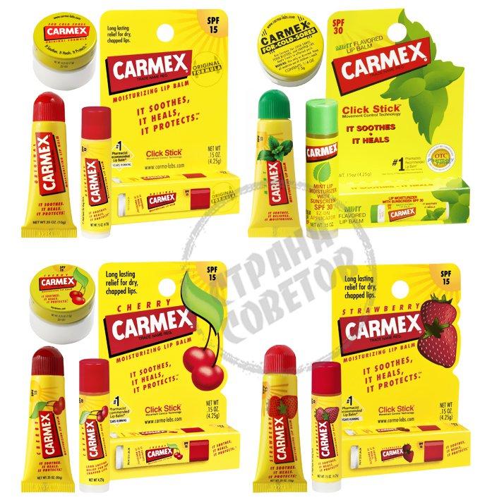 Carmex Lip Balm бальзам для губ