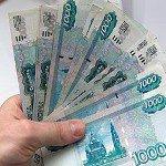 RUB или RUR? Коды валют