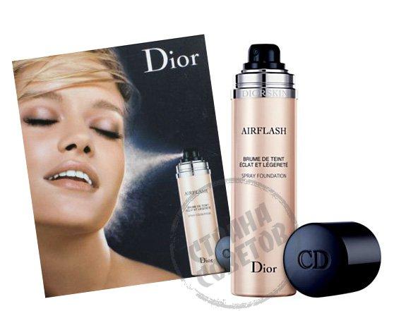 Dior Diorskin Airflash тональный крем в спрее