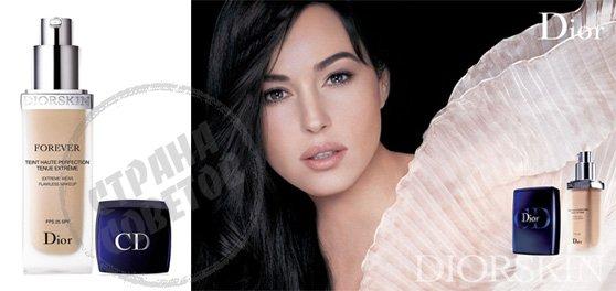 Dior Diorskin Forever тональный крем