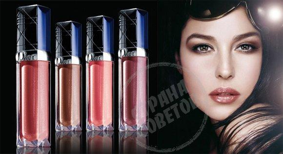 Dior Rouge Dior Creme de Gloss кремовый блеск для губ