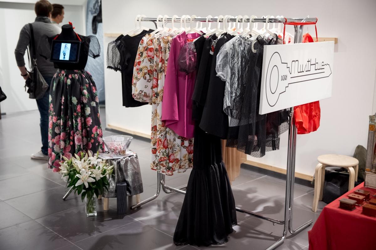 Интернет Магазин Женской Одежды Аваро