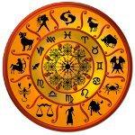 Шуточный новогодний гороскоп. Часть 2