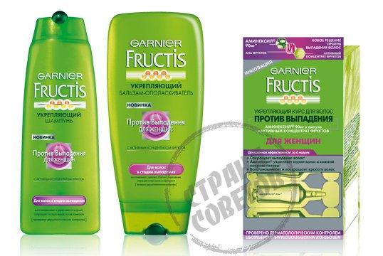 Garnier Fructis Против Выпадения для женщин шампунь, кондиционер, укрепляющий курс