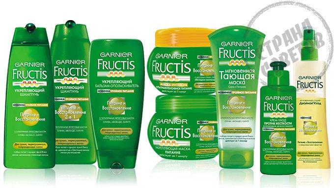 Garnier Fructis Питание и Восстановление шампунь, кондиционер, маска, крем, спрей