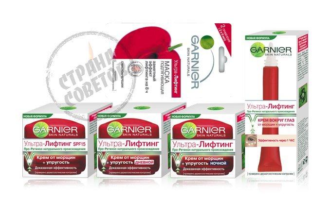 Garnier Skin Naturals Ультра-Лифтинг крем, маска, уход, средство