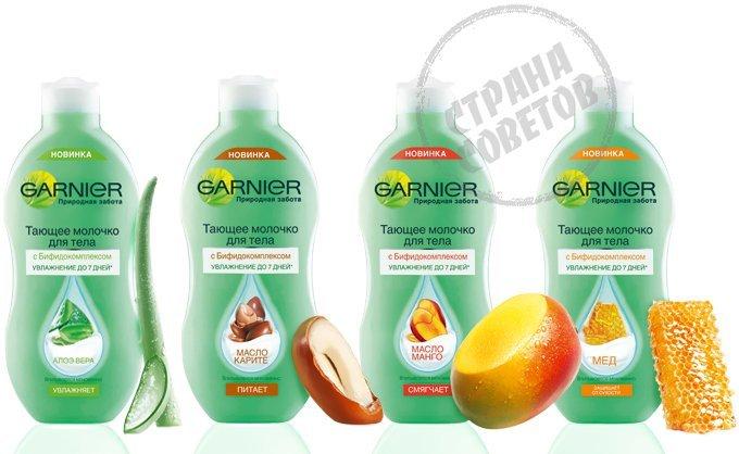 Garnier Природная забота тающее молочко для тела