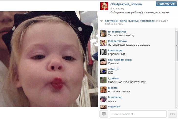 Певица Глюкоза позволяет своей дочери ярко краситься