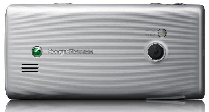 Sony Ericsson Hazel Мобильный телефон