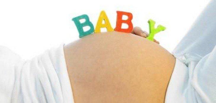 Как определить ХГЧ при беременности: методы, рекомендации специалистов и результаты анализов.