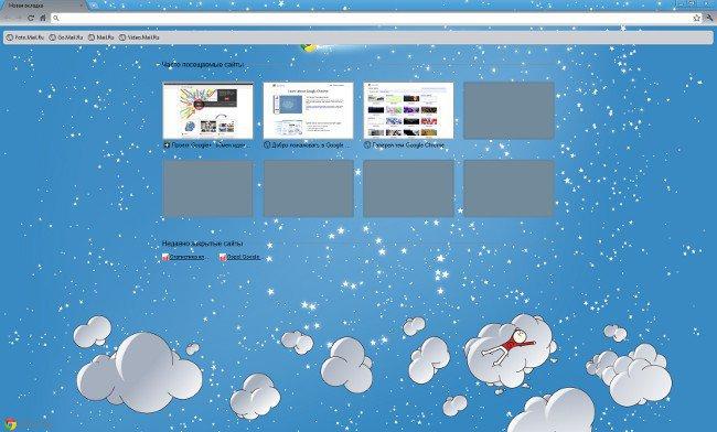 Как изменить стартовую страницу в браузере?