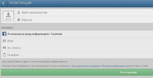 Инструкция для регистрации в Инстаграм