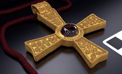Как быть с подаренным крестом