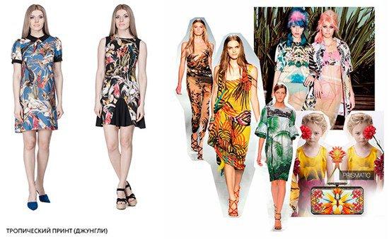 Яркие принты BIZZARRO для современных модниц