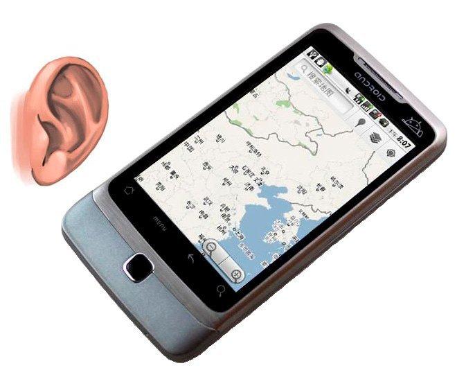 Как определить, что телефон прослушивается