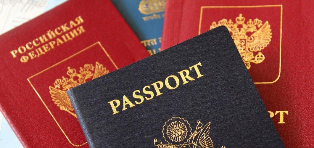 Как правильно указать гражданство в анкете