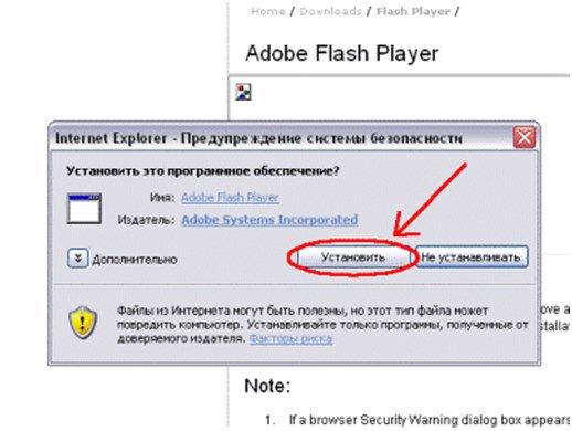 Как включить флеш плеер в яндекс-браузере: подробная инструкция с иллюстрацией
