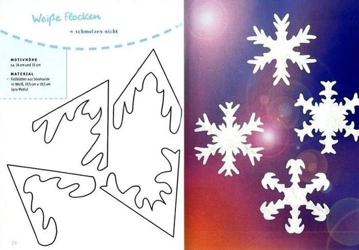 Объемные снежинки из бумаги своими руками схемы распечатать