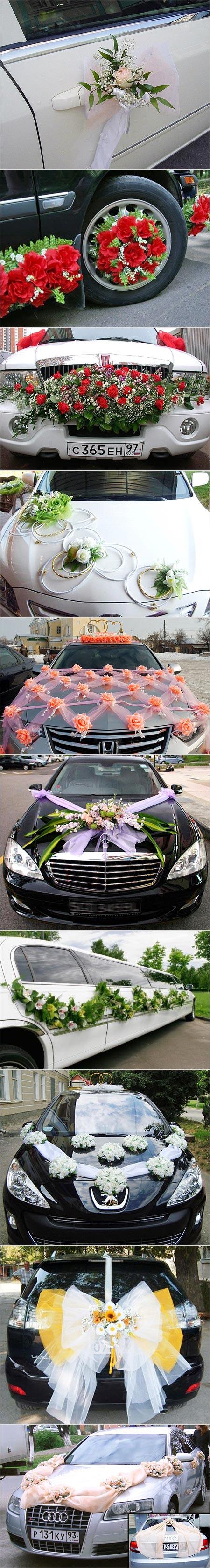 Как украсить свадебную машину своими руками : фото, видео оформления 71