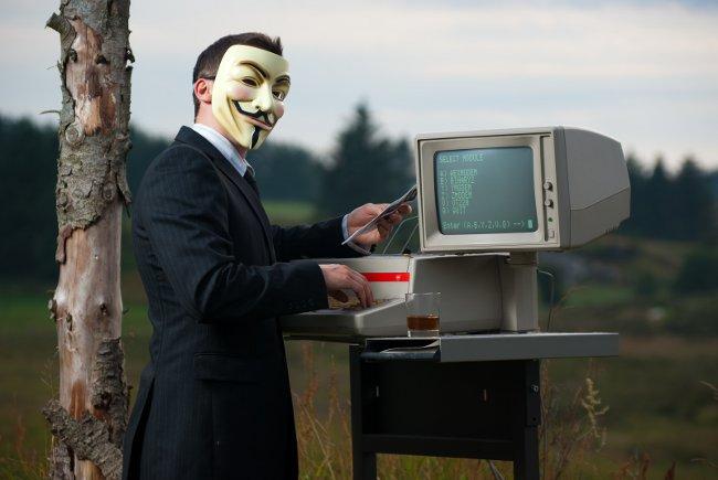 Как узнать чужой IP