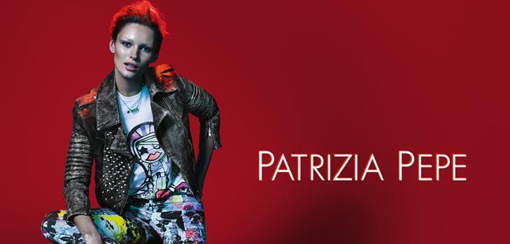 Капсульная коллекция Patrizia Pepe – джунгли на спортивной площадке