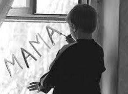 «Когда я вырасту, женюсь на маме!»