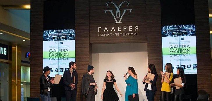 Неделя моды и конкурс молодых дизайнеров в Санкт-Петербурге
