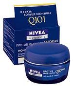 Nivea Q10PLUS Ночной крем против морщин