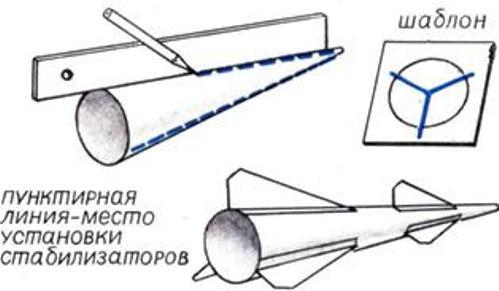 Как сделать ракету своими руками большую