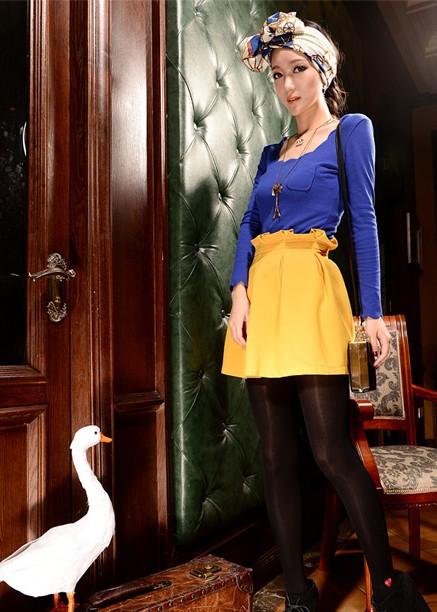Синяя Блузка Желтая Юбка С Доставкой