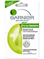 Garnier Skin Naturals Ультра - Свежесть Маска