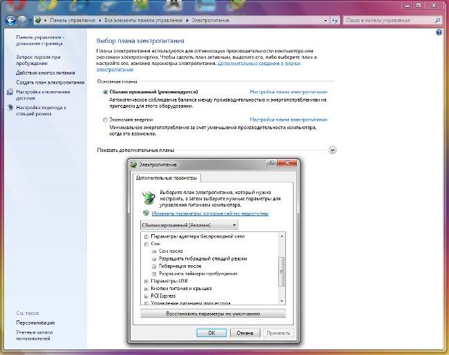 Как отключить спящий режим в Windows 7?