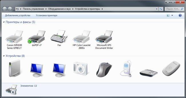 Как создать PDF-файл